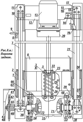 Запасные части для пилорам Р63-4Б и 2Р75.